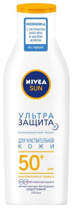 Nivea Sun солнцезащитный лосьон Ультра защита SPF 50+