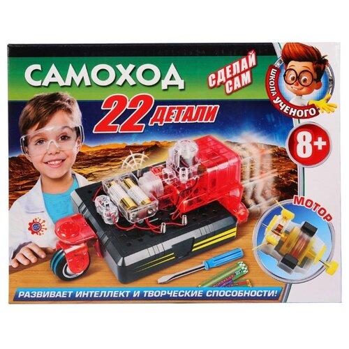 Купить Набор Играем вместе Самоход (AMZ-38811-RU), Наборы для исследований