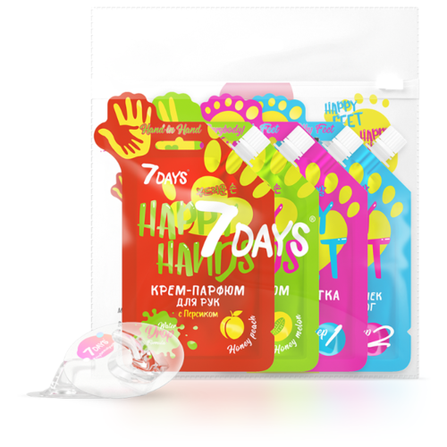 Набор 7DAYS подарочный Beauty bag Руконоженька, косметичка средств по уходу за кожей рук и ног