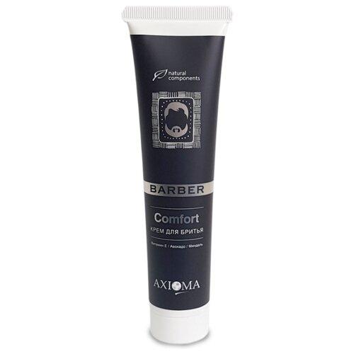 Крем для бритья Comfort Axioma, 125 мл