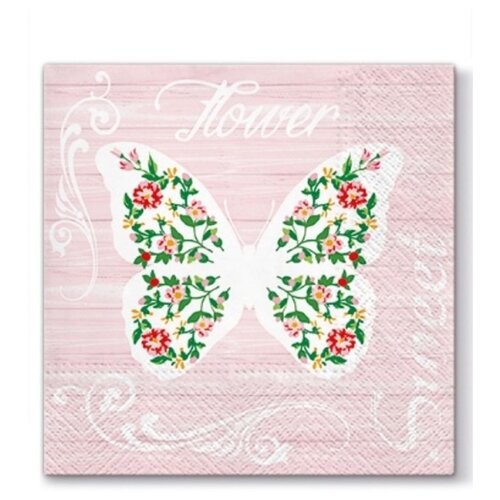 Купить PAW / Салфетки ланч 3-х слойные уп.20шт Сладкая бабочка, ПОЛЬША