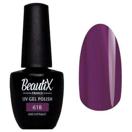 Фото - Гель-лак для ногтей Beautix Игрушечный город, 8 мл, оттенок 618 beautix гель лак 190 оттенков 15 мл оттенок 361