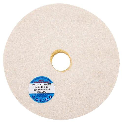 Шлифовальный круг Волжский абразивный завод 200х20х32 25А волжский пекарь слойка с творогом 80 г