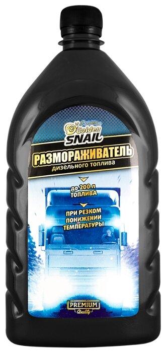 Golden Snail Размораживатель дизельного топлива