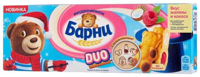 Бисквит Медвежонок Барни Duo со вкусом малины и кокоса 150 г