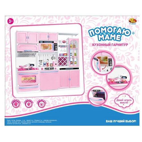 ABtoys Набор мебели Помогаю маме Кухонный гарнитур (PT-01038) розовый