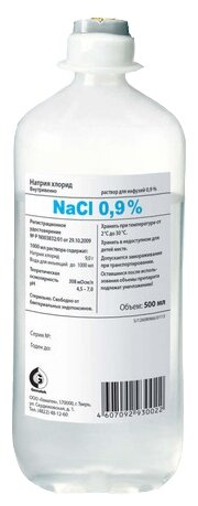 Натрия хлорид р-р д/инф. 0,9% 500 мл №1 фл.