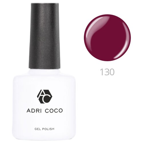 Гель-лак для ногтей ADRICOCO Gel Polish, 8 мл, 130 винно-бордовый