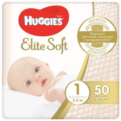 Купить Huggies подгузники Elite Soft 1 (3-5 кг) 50 шт., Подгузники