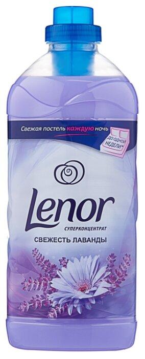 Концентрированный кондиционер для белья Свежесть лаванды Lenor