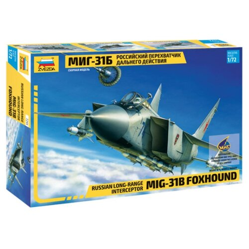 Купить Сборная модель ZVEZDA Российский перехватчик дальнего действия МиГ-31Б (7244) 1:72, Сборные модели