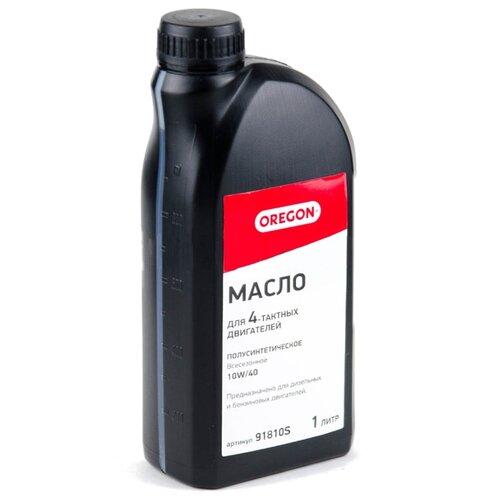 Фото - Масло для садовой техники OREGON Полусинтетическое для 4-тактных двигателей 10W40 1 л аксессуары для садовой техники