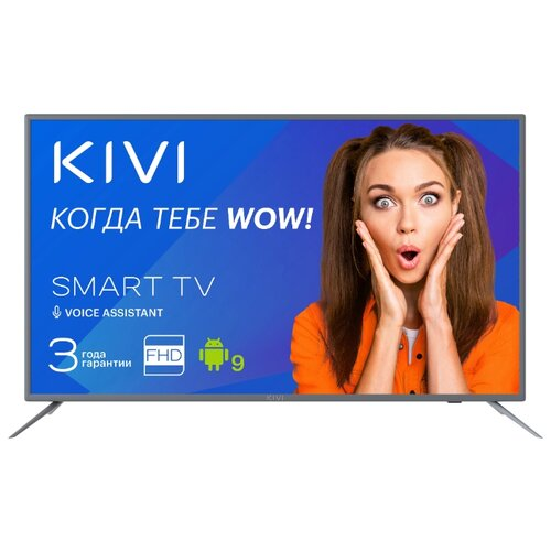 Фото - Телевизор KIVI 32F700GR 32 (2019) базальт телевизор