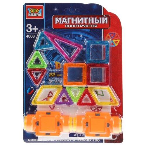 Магнитный конструктор ГОРОД МАСТЕРОВ Магнитный 4008 Кран