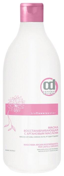 Constant Delight BIO FLOWERS WATER Маска для волос восстанавливающая с аргановым маслом