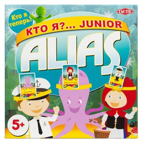 Купить Настольная игра TACTIC ALIAS. Кто я? Junior, Настольные игры