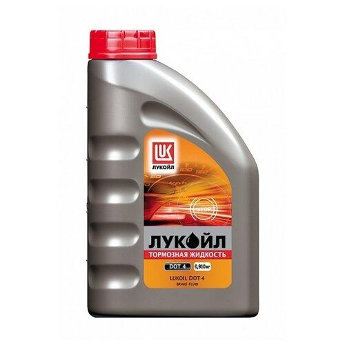 Тормозная жидкость ЛУКОЙЛ DOT-4 (0.910кг.) 1 л фото