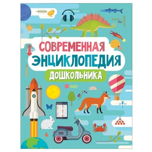 цена на Гальцева С., Клюшник Л., Сергеева И.