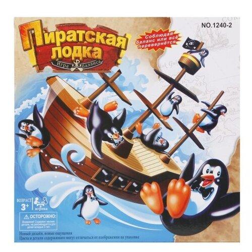 Настольная игра Наша игрушка Пиратская лодка игрушка