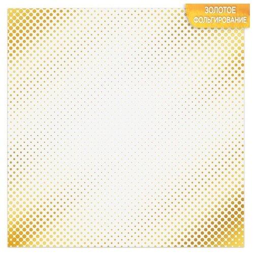 Купить Бумага Арт Узор 30.5x30.5 см, 10 листов, Мгновение белый/золотистый, Бумага и наборы