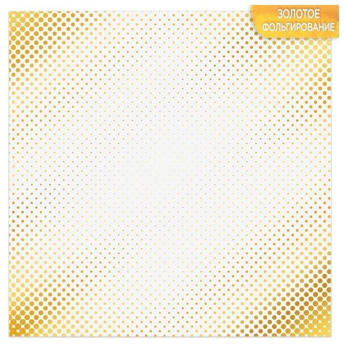 Бумага Арт Узор 30.5x30.5 см, 10 листов, Мгновение