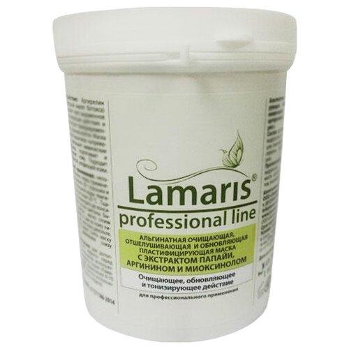 Lamaris Professional line альгинатная очищающая отшелушивающая и обновляющая маска с экстрактом папайи аргинином и миоксинолом, 180 г недорого