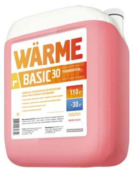 Теплоноситель этиленгликоль Warme Basic 30