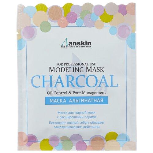 Anskin маска альгинатная Charcoal для жирной кожи с расширенными порами, 25 г альгинатная маска charcoal