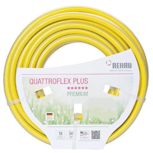 Шланг REHAU QUATTROFLEX PLUS 1/2 20 метров желтый/серый шланг rehau slide line 1 2 50
