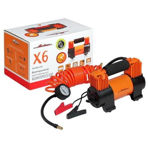цена на Автомобильный компрессор Airline X6 CA-070-17S оранжевый