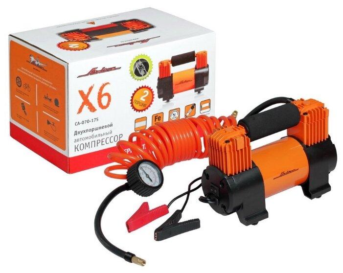 Автомобильный компрессор Airline X6 CA-070-17S
