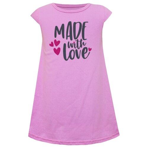 Платье KotMarKot размер 98, розовый