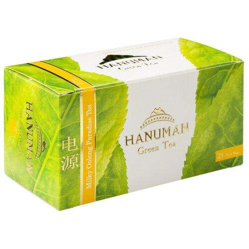 Чай зеленый Hanuman Milky oolong paradise в пакетиках , 25 шт.