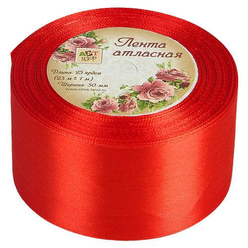 Купить Лента Арт Узор атласная 50 мм, 23 м 26 красный, Декоративные элементы