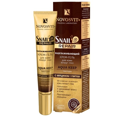 Novosvit Разглаживающий крем-гель для кожи вокруг глаз Snail Repair с муцином улитки Aqua Keep 20 мл