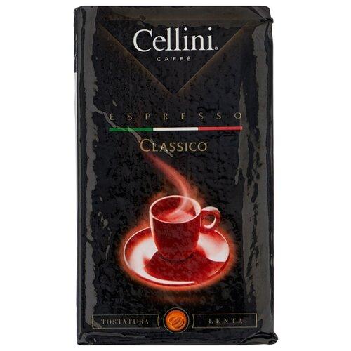 Кофе молотый Cellini Classico, 250 г вино chianti classico berardenga fattoria di felsina 2014 г