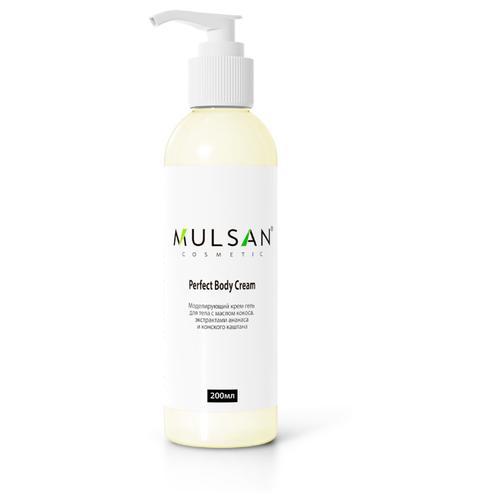 MULSAN крем-гель моделирующий с маслом кокоса, экстрактами ананаса и конского каштана 200 мл крем гель антицеллюлитный подтягивающий с микрокристаллами турмалина guam 200 мл