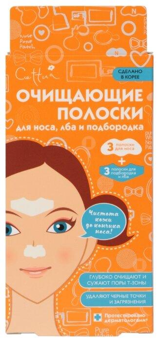 CETTUA Очищающие полоски для носа, лба