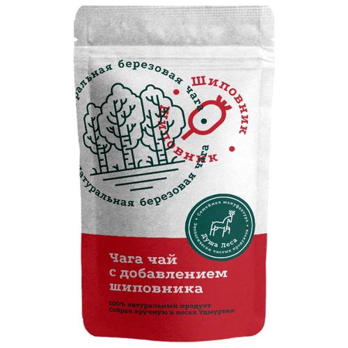 Чай травяной Чага Чай с добавлением шиповника, 100 г чай травяной immuno 75 г