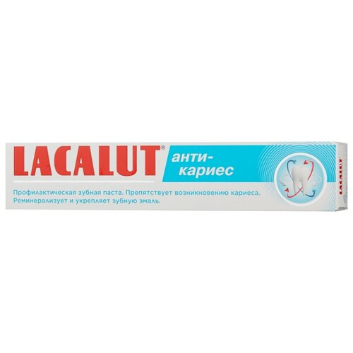 Зубная паста Lacalut Анти-кариес, 75 мл