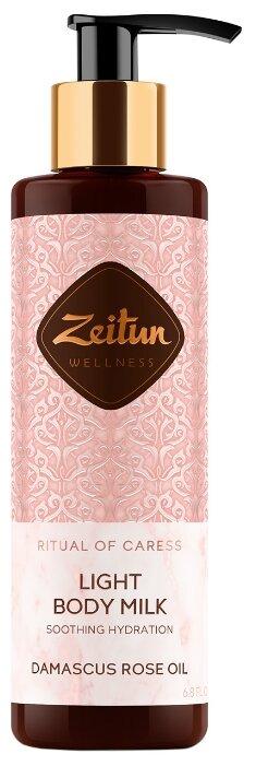 Молочко для тела Zeitun Ритуал нежности смягчающее