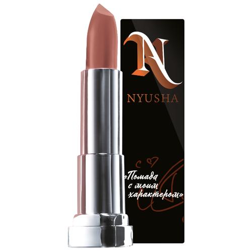 Maybelline x Nyusha Сolor Sensational помада для губ увлажняющая, оттенок 986, Шоколадная корицаПомада<br>