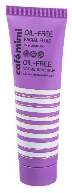 Café mimi Oil Free Флюид для лица