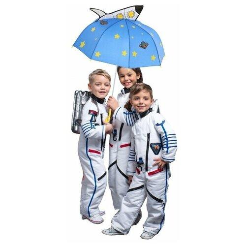 Зонт «КОСМИЧЕСКОЕ ПРИКЛЮЧЕНИЕ»