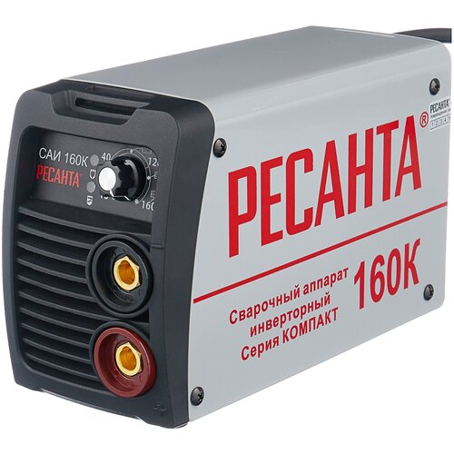 Сварочный аппарат инверторного типа РЕСАНТА САИ-160К MMA сварочный аппарат инверторного типа ресанта саи 190 краги mma