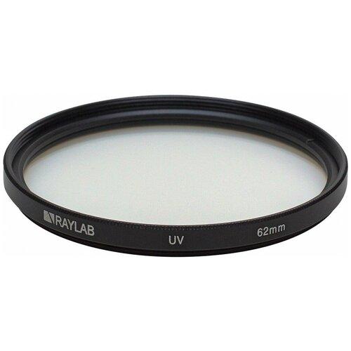 Фото - Фильтр защитный ультрафиолетовый RayLab UV 62mm фильтр защитный ультрафиолетовый raylab uv mc slim pro 62mm