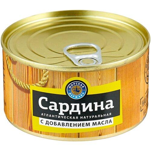 Морская Держава Сардина атлантическая натуральная с добавлением масла, 230 г