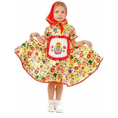 Купить Костюм пуговка Матрешка (1003 к-18), желтый/оранжевый, размер 128, Карнавальные костюмы