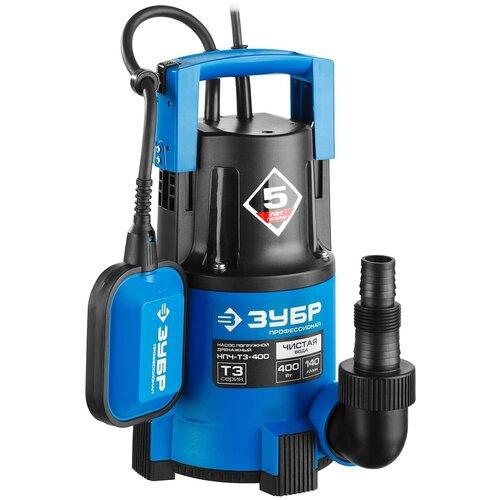 Фото - Дренажный насос для чистой воды ЗУБР НПЧ-Т3-400 (400 Вт) дренажный насос для чистой воды зубр нпч т3 550 550 вт