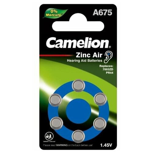 Батарейка для слуховых аппаратов Camelion ZA675 BL-6 Mercury Free A675-BP6(0%Hg) батарейка perfeo za675 6 шт